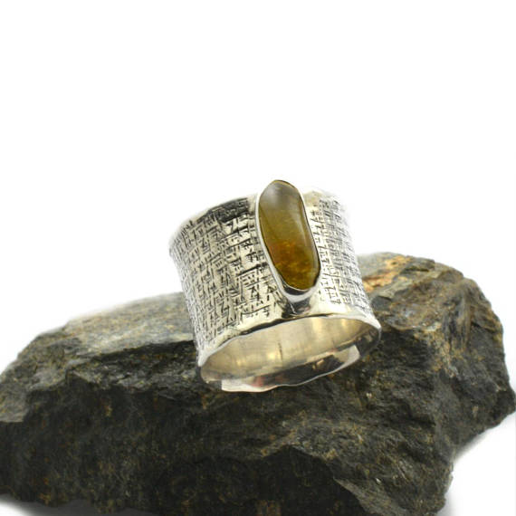 Sterling silver wide amber ring